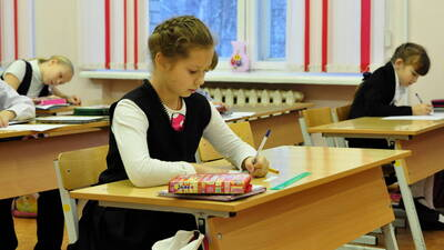 В России выстраивают единую систему управления качеством образования