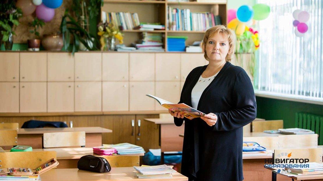 В Минпросвещения РФ сообщили о сроках разработки новой системы оплаты труда учителей