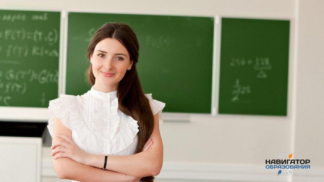 Стал известен состав Всероссийского экспертного педагогического совета