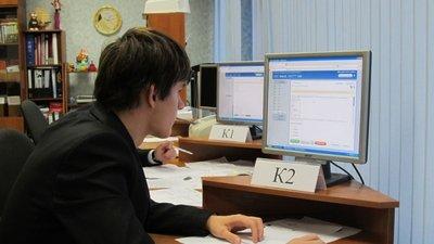 Рособрнадзор допускает введение дистанционной сдачи ЕГЭ в будущем