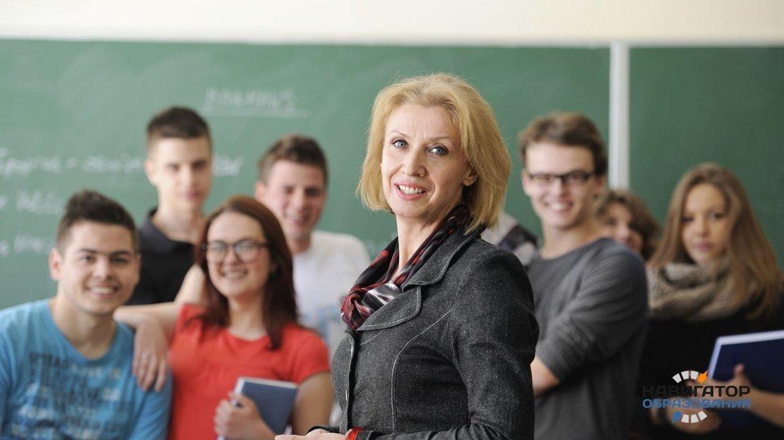 В Минпросвещения РФ назвали ключевые шаги по повышению статуса профессии учителя