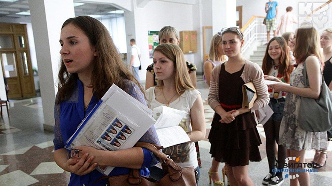 Минобрнауки РФ намерено обеспечивать бюджетными местами в вузах не менее 50% выпускников школ