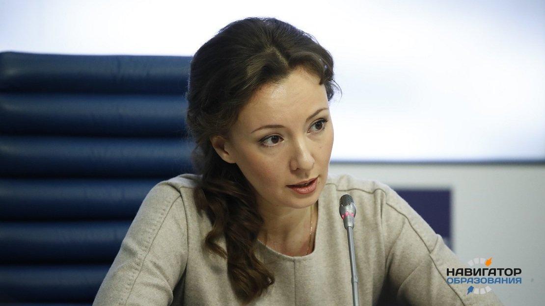 Детский омбудсмен предложила ввести в России новый праздник