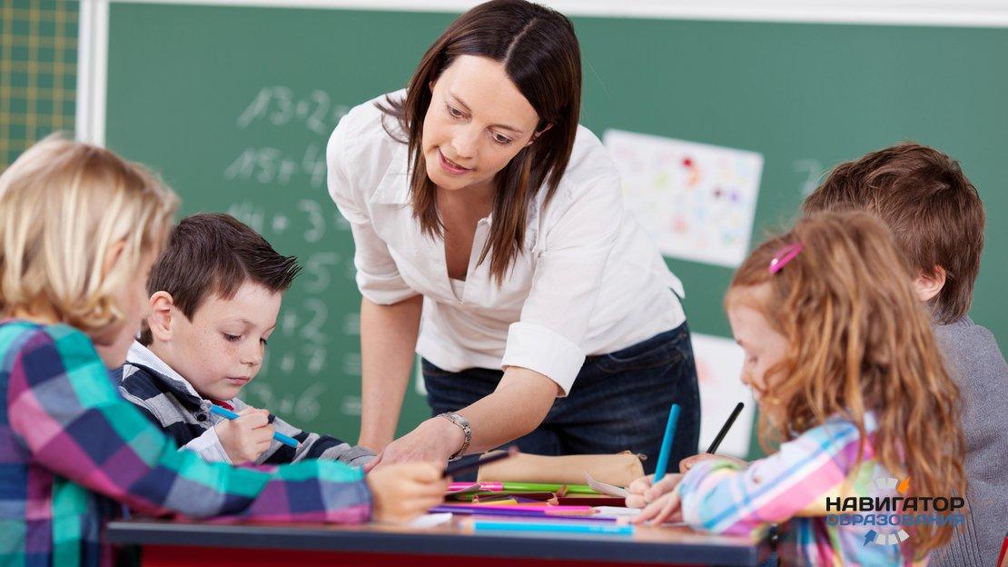 Личность учителя: будущее системы образования