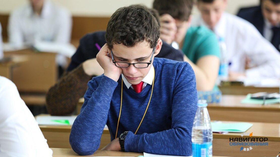 Минпросвещения РФ намерено повысить объективность проведения школьных олимпиад