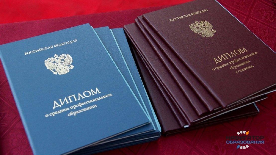 Документы о высшем образовании в РФ могут получить «срок годности»