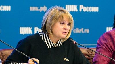 Глава ЦИК предложила добавить школьникам ещё одну неделю каникул