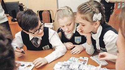 Разработано учебное пособие по ЖКХ для школьников