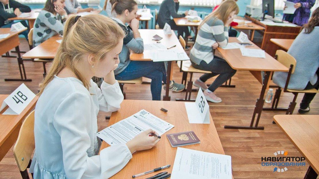 Национальный родительский комитет выступил за отмену обязательных ЕГЭ и ОГЭ в 2021 году