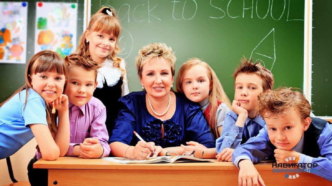 Минпросвещения РФ намерено ввести в школы должность вожатых-воспитателей