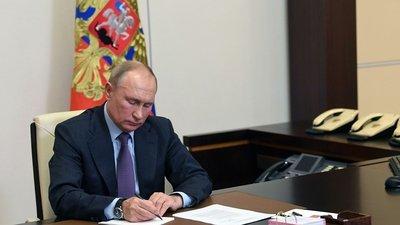 Президент РФ поддержал инициативу наделить инвалидов правом на бесплатное второе высшее образование