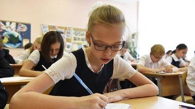 Россия стала шестой среди лучших стран мира в рейтинге TIMSS