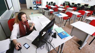 О порядке дистанционного обучения и изучении основ Конституции в школе