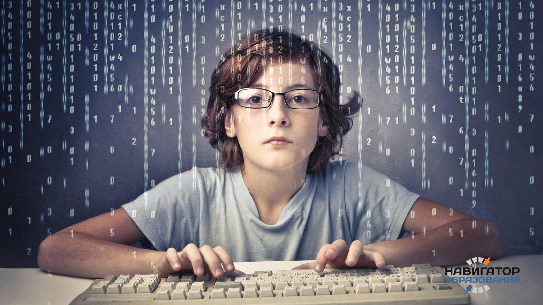 В Совете Федерации предложили ввести в школах занятия по цифровой грамотности