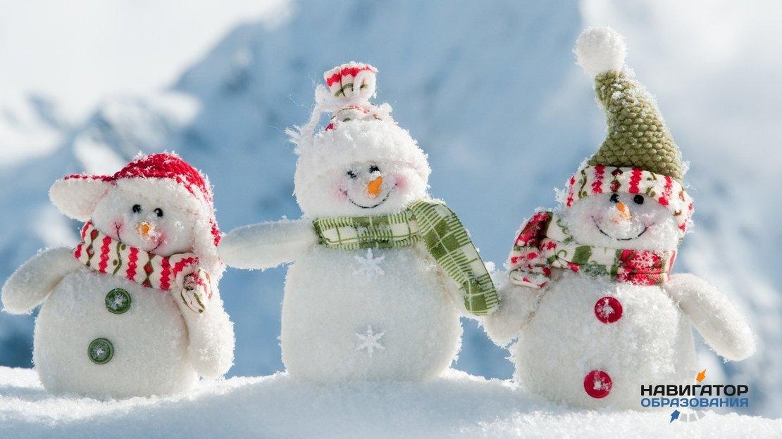 Новогодние каникулы: мама, папа и я – дружная семья?