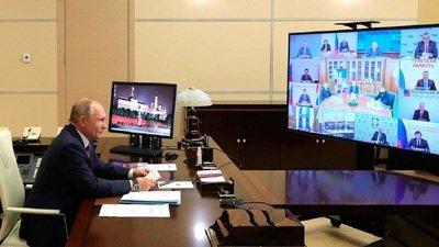 Президент РФ предложил объявить 2021 год в России Годом науки и технологий
