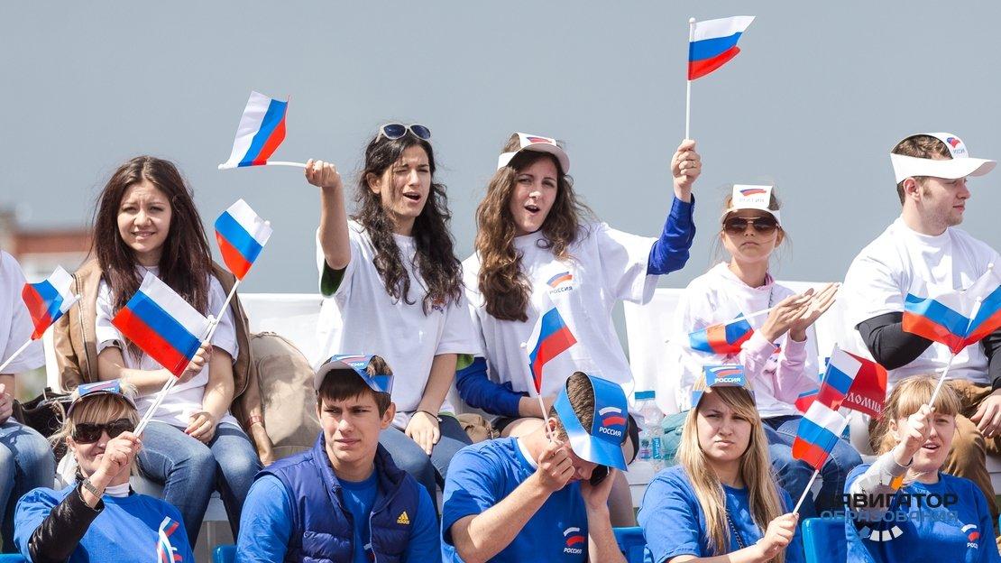 Президент РФ повышает возраст молодёжи до 35 лет