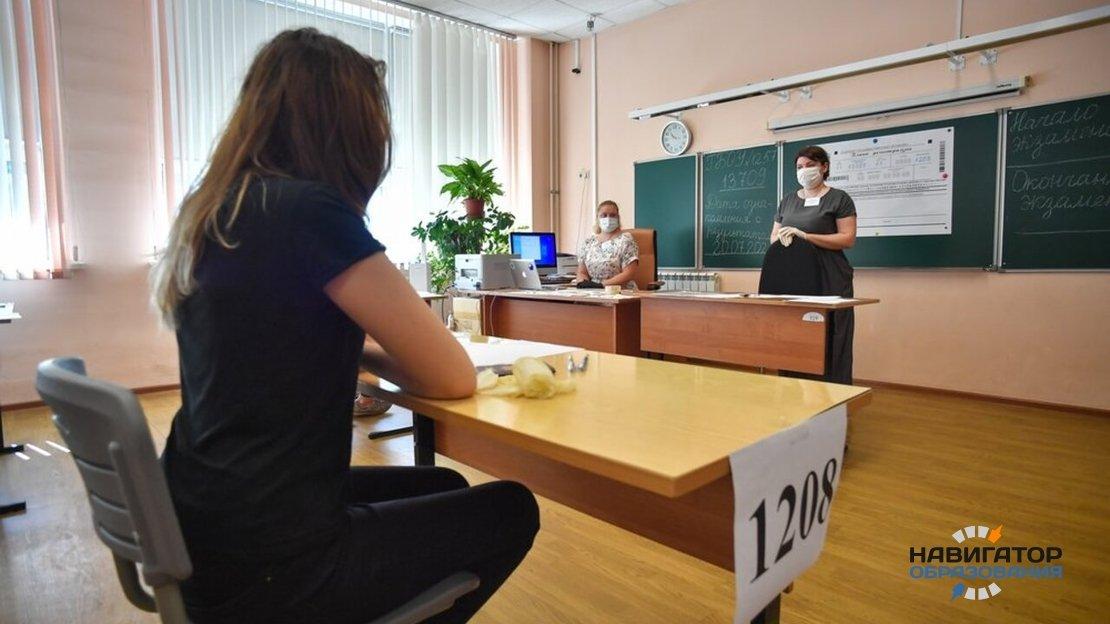 Минпросвещения РФ подтвердили отказ от введения обязательного ЕГЭ по иностранному языку