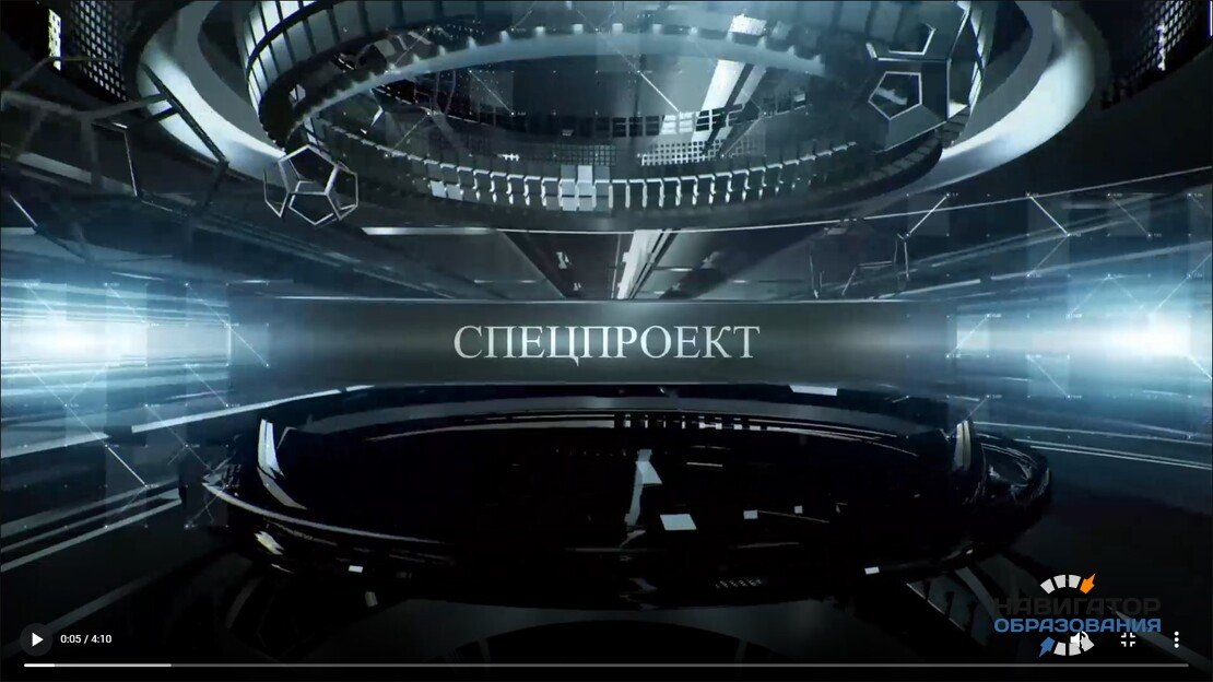 Для школьников РФ подготовили урок о российских национальных проектах