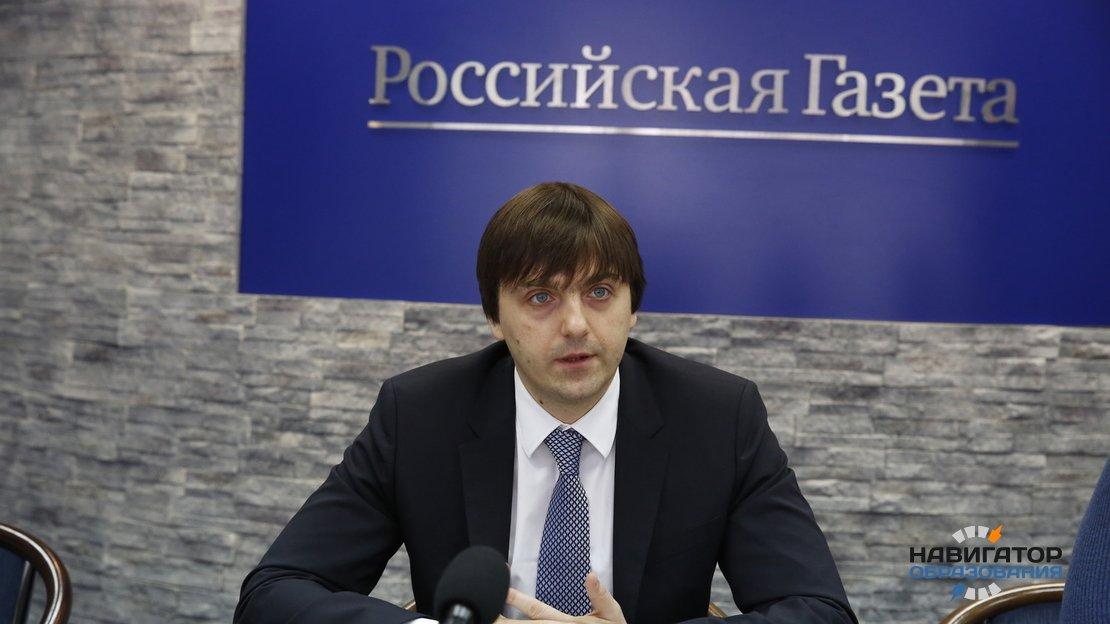 Сергей Кравцов - министр просвещения РФ