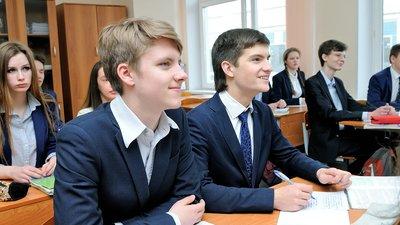 Образование в РФ
