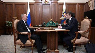 Владимир Путин провёл встречу с министром просвещения РФ Сергеем Кравцовым