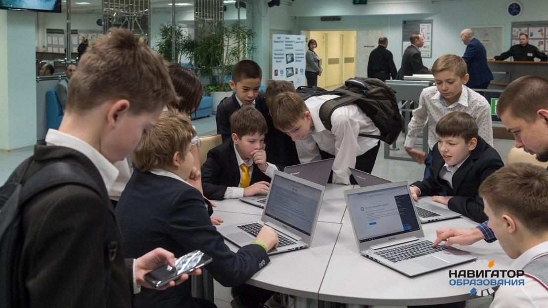 В РФ может появиться стандарт «Цифровой школы»