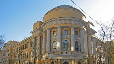 Московский педагогический госсуниверситет