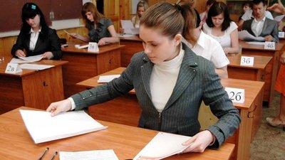 Об отмене базового ЕГЭ по математике и изменениях правил сдачи экзаменов для девятиклассников