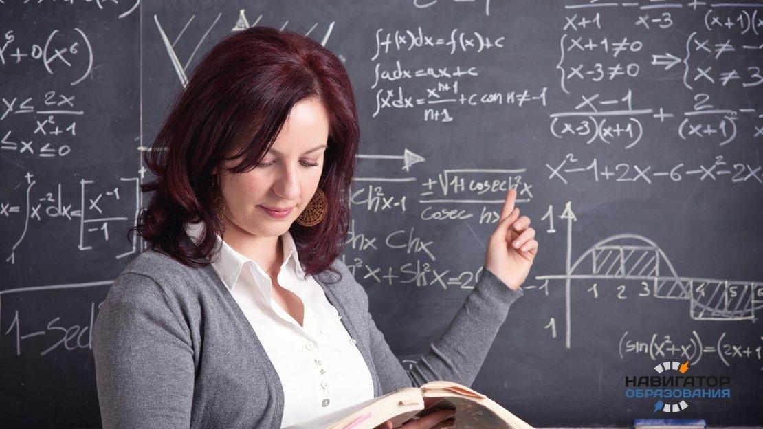 В Госдуме РФ идёт подготовка законопроекта о повышении заработных плат педагогам