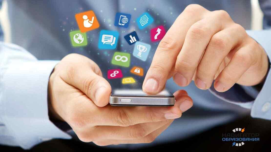 Госслужащих в сфере образования хотят обязать изучать тренды цифровой молодёжной среды