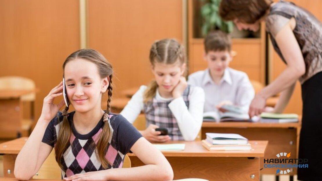 В России начал действовать запрет на использование мобильных телефонов для обучения