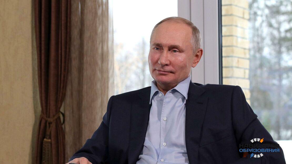 Владимир Путин на встрече со студентами России