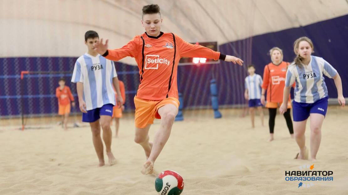Воспитанники всех детских домов Подмосковья сразились в турнире по пляжному футболу