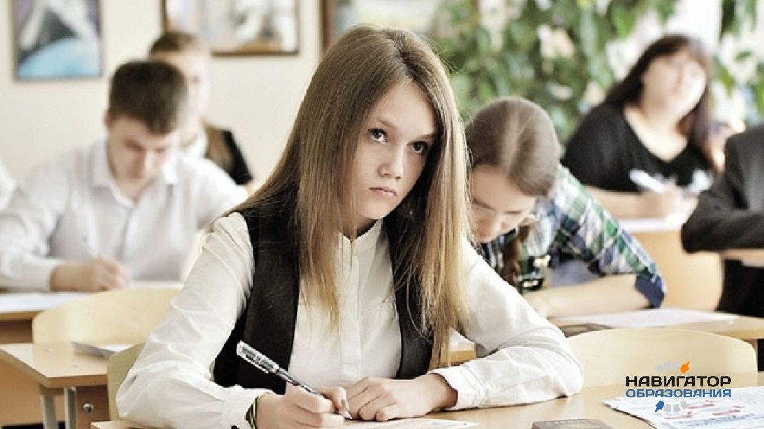 Об особенностях проведения контрольных работ по выбору для выпускников 9 классов