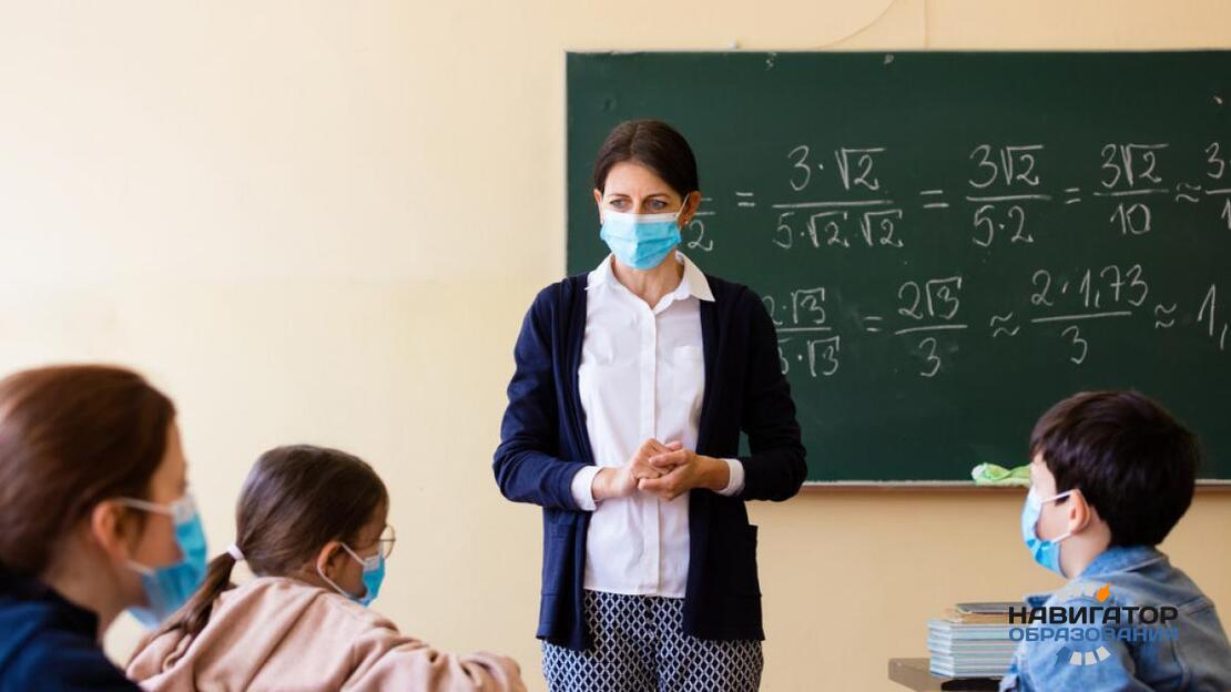 Средняя зарплата учителей Москвы в 2020 году составила почти 118 тысяч рублей