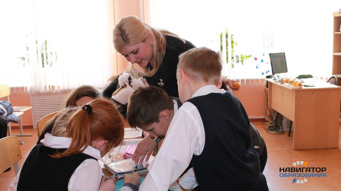 В России пройдёт конкурс на должность советников директоров школ по воспитанию