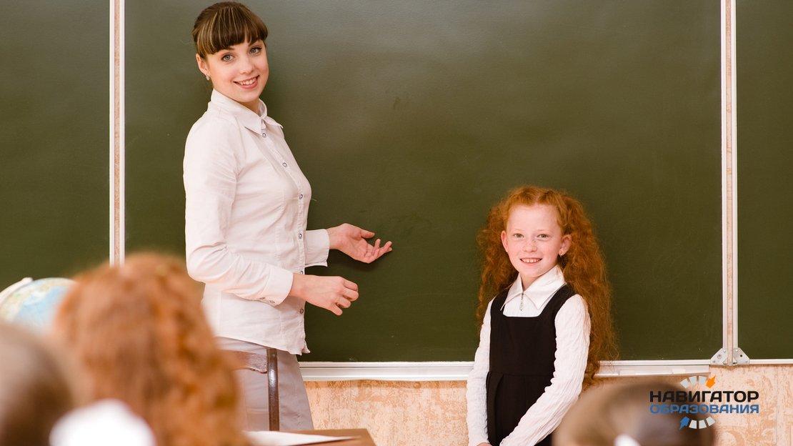Новое – хорошо забытое старое: нормативные акты в сфере образования против пандемии