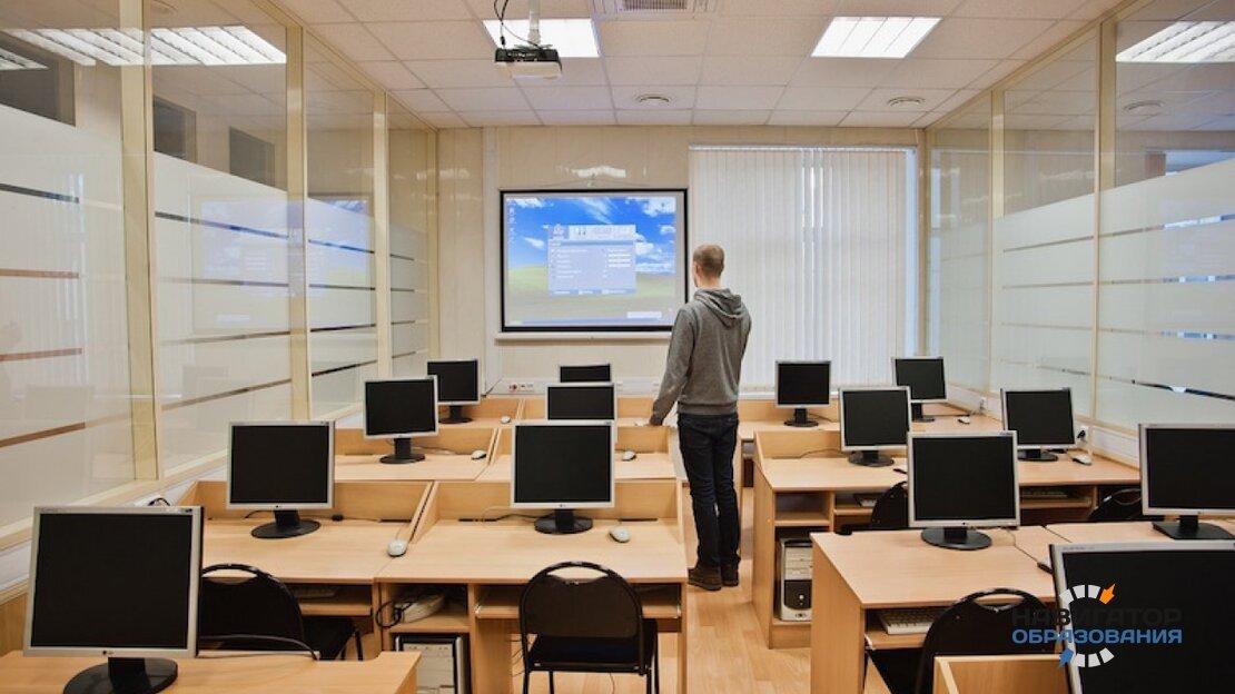 В российских школах и вузах может появиться должность IT-директора