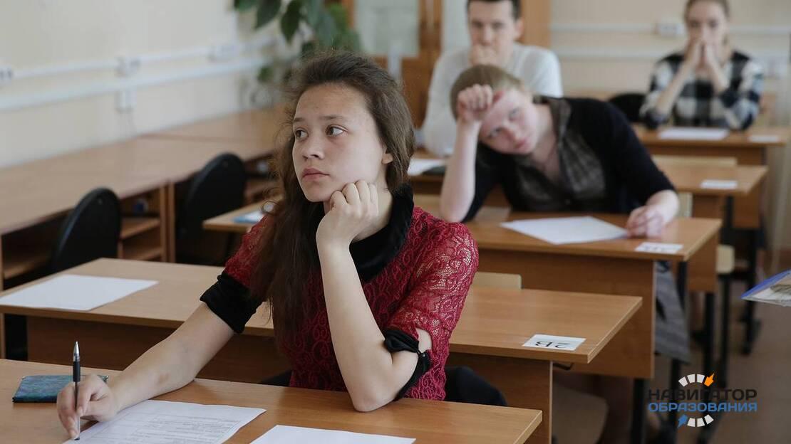 В российских школах может появиться обязательная контрольная по истории для выпускников