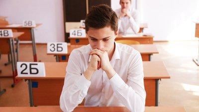 Участники ЕГЭ и ГВЭ смогут в последний момент изменить форму сдачи экзаменов