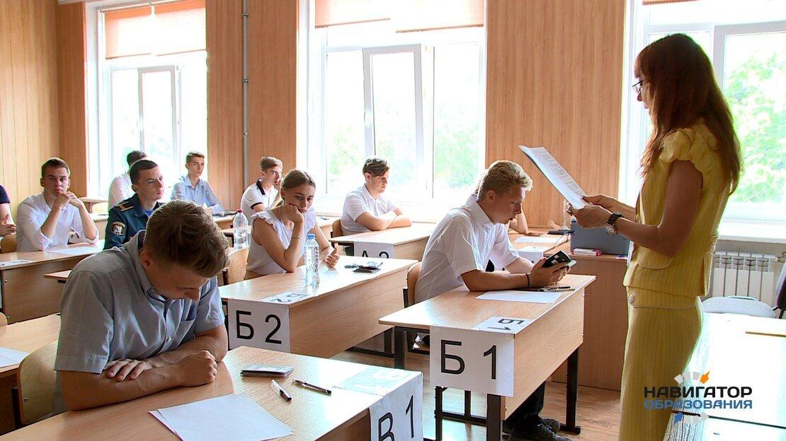 Утверждён формат проведения итоговой госаттестации школьников в 2021 году
