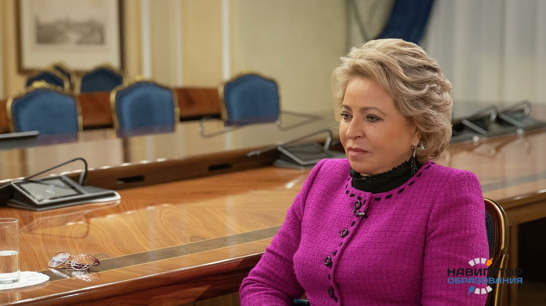 Валентина Матвиенко - председатель Совета Федерации