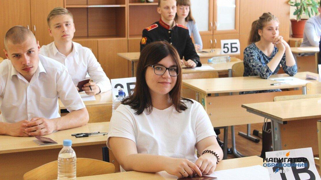 А. Музаев рассказал об предполагаемых изменениях в ЕГЭ