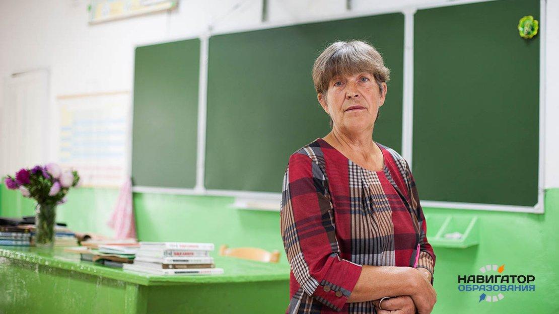 Российское правительство упростило досрочный выход на пенсию учителям