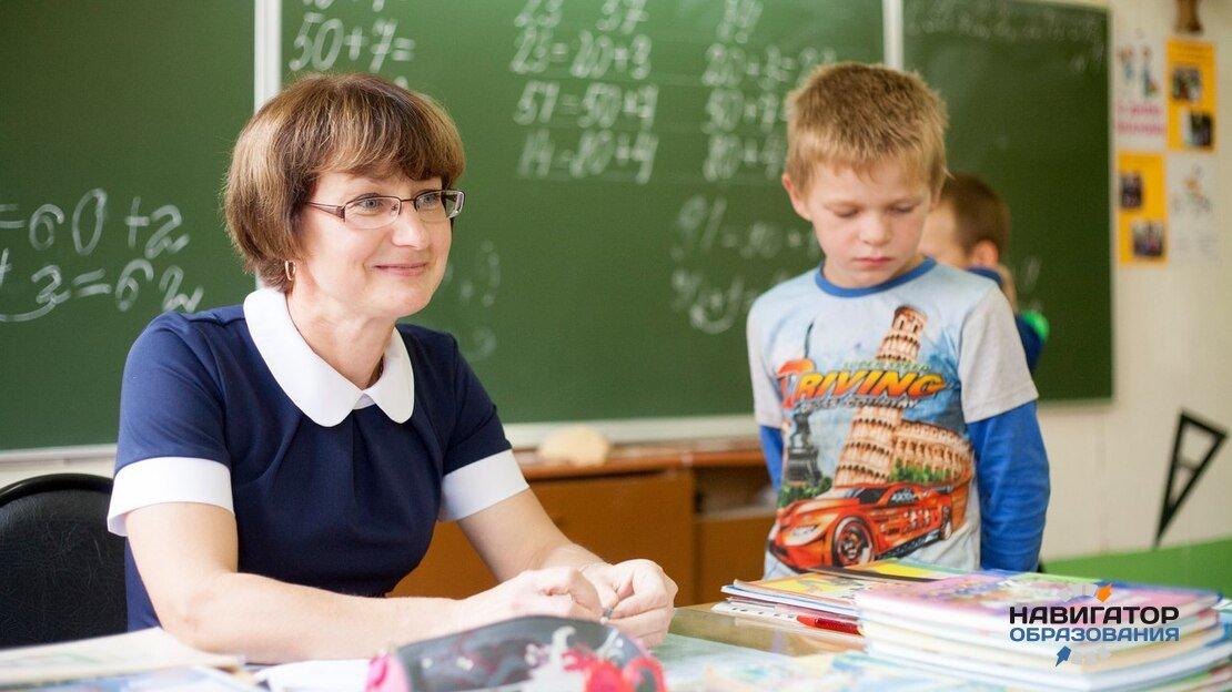 В Минпросвещения РФ рассказали о некоторых подробностях новой системы оплаты труда педагогов