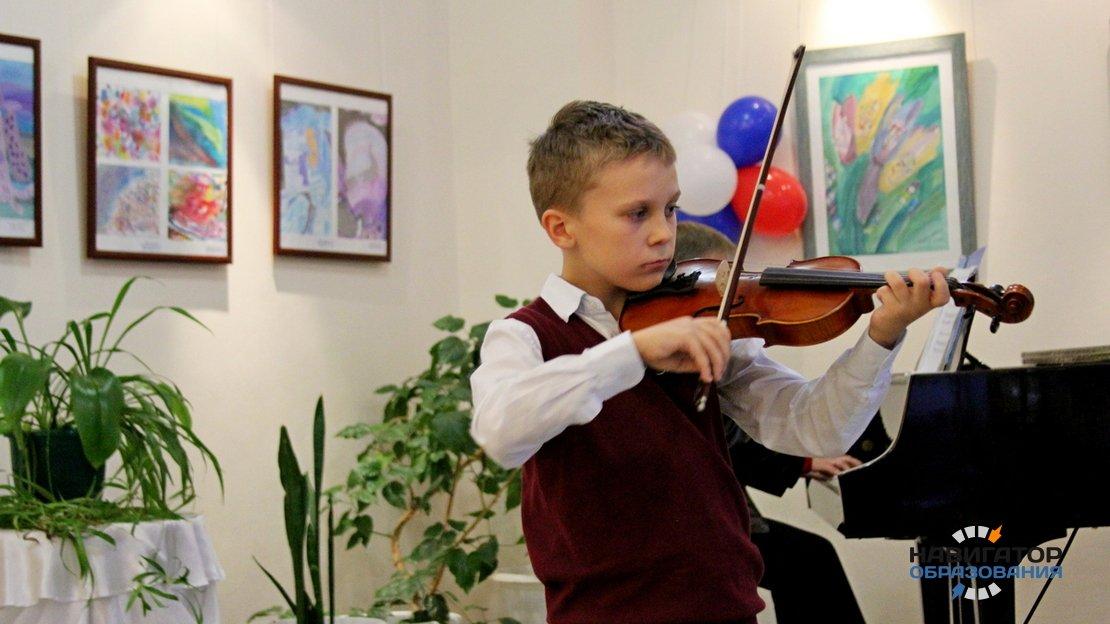 Принят закон об особенностях регулирования деятельности детских школ искусств