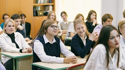 Школьники РФ будут изучать семьеведение