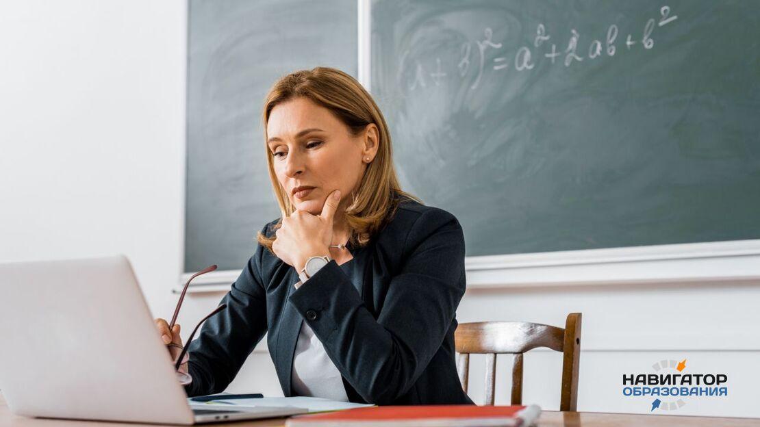Российские учителя будут сдавать профессиональный экзамен для подтверждения квалификации