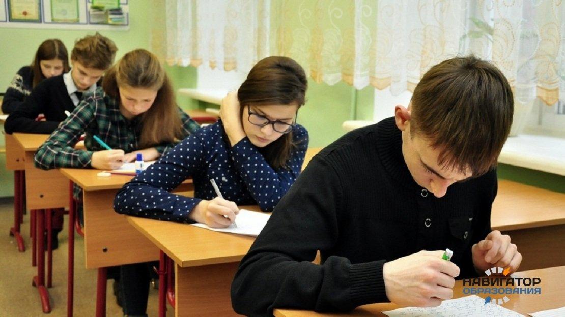 Названы даты проведения контрольных работ для девятиклассников